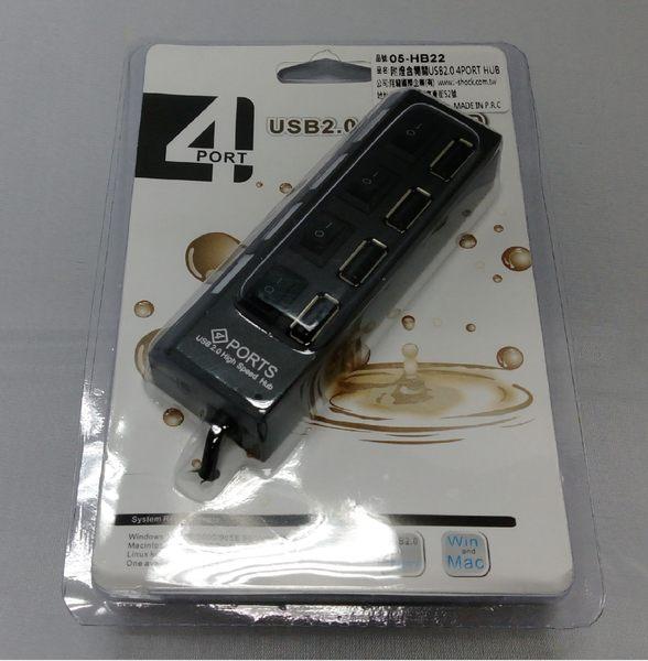 【捷盟國際】 USB2.0 4PORT HUB 分線器 1對4附燈開關 --45公分