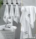 保暖浴巾-星座白色情侶大毛巾大浴巾套裝純棉成人全棉柔軟吸水酒店男士女款 糖糖日系