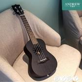 烏克麗麗安德魯尤克里里23寸初學者尤克里里21寸小吉他26寸黑色烏克麗麗LX聖誕交換禮物