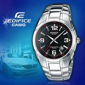 CASIO手錶專賣店 卡西歐  EDIFICE EF-125D-1A  男錶  波紋指針 弧形鏡面  螺絲鎖背蓋 三折式不繡鋼錶帶