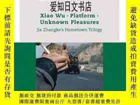 二手書博民逛書店【罕見】Jia Zhangke s hometown Tril