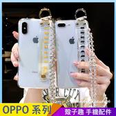 英文腕帶透明殼 OPPO R17 R15 R11 R11S 手機殼 手機套 水晶吊繩掛繩 影片支架 保護殼保護套 防摔軟殼
