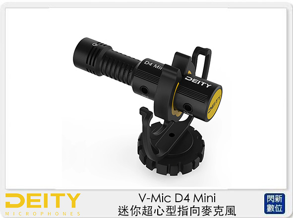 預訂~Aputure DEITY V-Mic D4 Mini 迷你超心型 指向麥克風 (公司貨) 收音 直播 遠距教學 視訊