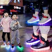 兒童運動鞋加絨女童七彩充電發光鞋zg