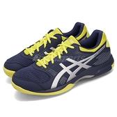 Asics 排羽球鞋 Gel-Rocket 8 藍 黃 膠底 運動鞋 排球 羽球 男鞋【ACS】 B706Y426