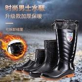雨靴 雨鞋男防水加厚勞保高中筒低幫短筒水靴套鞋水鞋廚房膠鞋保暖雨靴 維多原創