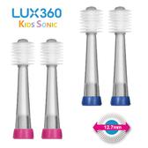日本 VIVATEC Lux360 幼童電動牙刷替換刷頭2入 藍 / 粉 9412 好娃娃