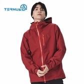 TERNUA 男Paclite GTX 防水透氣外套1643053( 登山 露營 旅遊健行 風衣防水 )