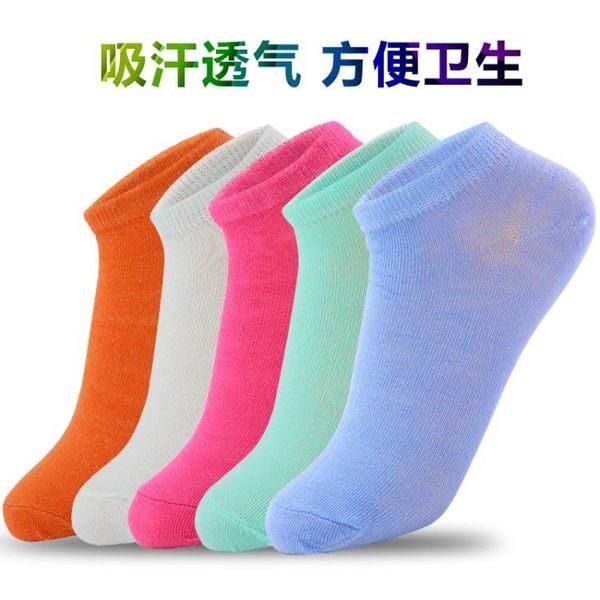 一次性用品 戶外旅行 一次性襪子 男女 運動襪船襪短筒襪旅游吸汗旅游速干襪