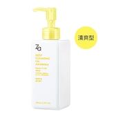 Za純淨深層卸粧油(清爽型) 200ml