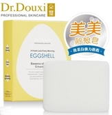 【JC Beauty】現貨 Dr.Douxi朵璽 卵殼精萃乳霜皂100g