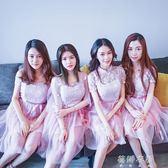 伴娘禮服短款新款韓版姐妹團顯瘦畢業宴會禮服伴娘小禮服女   蓓娜衣都