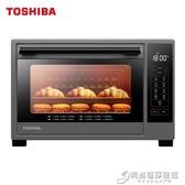 烤箱電烤箱D232B1家用烘焙多功能全自動大容量32升蛋糕小型嫩 時尚芭莎WD