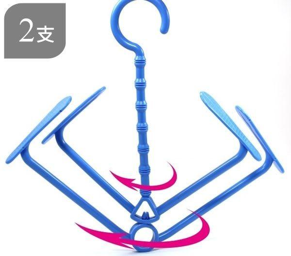 《J 精選》360度旋轉活動式曬鞋架(2支/顏色隨機)