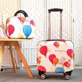 行李箱 18寸拉桿箱女密碼箱小行李箱萬向輪電腦層17寸登機箱16寸旅行箱T