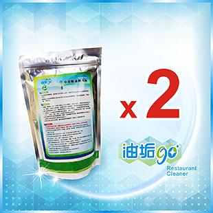 【油垢go】水管除油酵素粉(家用餐廳環保補充包)-500g/包 2入裝