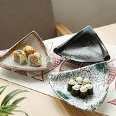 碟子  日式壽司隨身碟子創意陶瓷點心小吃碟子個性復古餐具  瑪奇哈朵