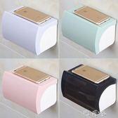 廁所紙巾盒廁紙盒免打孔衛生間捲紙筒抽紙衛生紙防水手紙盒紙巾架 盯目家