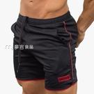 運動短褲男運動短褲男士跑步速幹深蹲夏季肌肉兄弟休閒寬鬆訓練健身五分褲子 快速出貨