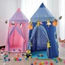 兒童帳篷 游戲屋睡覺嬰兒小女孩寶寶公主城堡帳篷蒙古包玩具屋室內TW【快速出貨八折鉅惠】