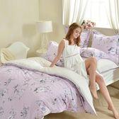義大利La Belle《紫宴花音》雙人防蹣抗菌吸濕排汗兩用被床包組