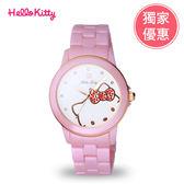 HELLO KITTY凱蒂貓陶瓷女錶-粉LK673LPWI