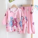 兒童睡衣夏季薄款男孩棉綢套裝小寶綿綢空調服女童長袖家居服春秋 滿天星
