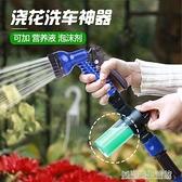 高壓洗車水槍家用套裝泡沫刷車伸縮水管軟管沖車水搶花園澆花神器 【優樂美】