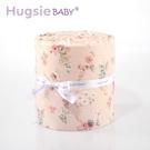 HugsieBABY 嬰兒床圍-諾丁丘(300公分)