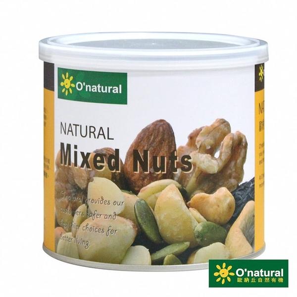 歐納丘 綜合堅果150g - O\'natural 波比元氣