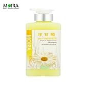 MORIA 莫伊拉 極緻精華 溫和配方洗毛精 洋甘菊 500ml X 1瓶