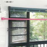 粉色伸縮桿免打孔玫紅鉆石浴簾桿 0.85-1.35m