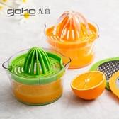 手動榨汁機 迷你學生手動榨汁器檸檬汁橙子榨汁器榨汁杯【快速出貨】