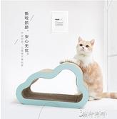 貓抓板 窩貓咪磨爪板器瓦楞紙箱耐磨立式防抓沙發保護貓咪玩具用品  【快速出貨】