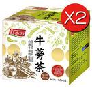 《紅布朗》牛蒡茶二入組(7g*12包/盒...