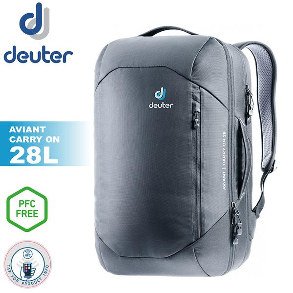 【Deuter 德國 AVIANT CARRY ON 多功能旅遊背包 28L《黑》】3510020/雙肩後背包/自助旅行