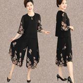 中大尺碼 媽媽夏裝套裝女40-50歲裙褲兩件套雪紡衫LQ4140『夢幻家居』