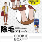 日本 YANAGIYA 柳屋 除毛泡沫慕絲 100g 脫毛 男女適用 *餅乾盒子*