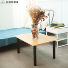 【JL精品工坊】日式和室桌(二色可選)限時免運$499/茶几桌/和室桌/電視櫃/電腦桌/咖啡桌