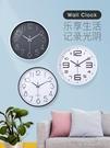 時鐘 創意時尚個性客廳掛鐘石英鐘錶掛墻家用掛錶現代簡約北歐大氣時鐘 布衣潮人YJT