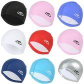 成人 布帽舒適不勒頭男女通用長護耳純色專業PU涂層游泳泳帽大號