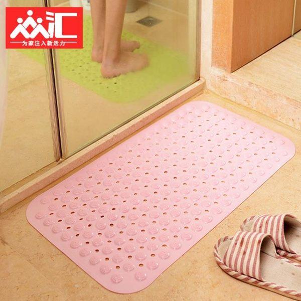 浴室防滑墊淋浴洗澡浴缸衛生間 全館免運