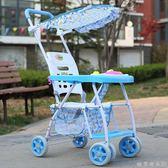 兒童折疊四輪手推車嬰幼兒寶寶簡易透氣輕便夏季遮陽座椅藤椅塑料igo  酷男精品館