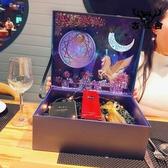 禮物盒空盒高檔創意生日禮盒包裝禮品盒子精美【古怪舍】