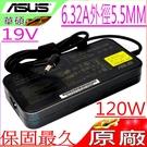 華碩 充電器(原廠)-ASUS 19V,6.32A,120W,G771,G771J,G771JK,G771JM,G771JX,PA-1131-08,GL753,GL753VD