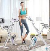 熱銷健身車健身車靜音動感單車家用室內健身器材折疊自行車 LX