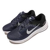 Nike 慢跑鞋 Air Zoom Structure 24 藍 白 灰 男鞋 運動鞋 【ACS】 DA8535-400