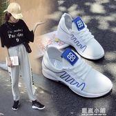 網面透氣運動鞋女2019夏季新款厚底鬆糕鞋ins小白鞋學生跑步單鞋 藍嵐