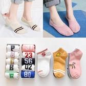 船襪女襪子女短襪純棉淺口隱形可愛硅膠防滑不掉跟薄款天