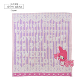 日本毛巾-Sanrio三麗鷗小方巾-Melody粉紫-玄衣美舖